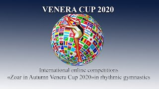 International online competitions \