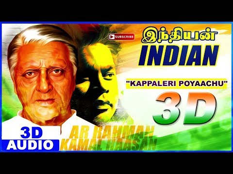 Kappaleri Poyaachu 3D Audio Song | Indian | Must Use Headphones | Tamil Beats 3D