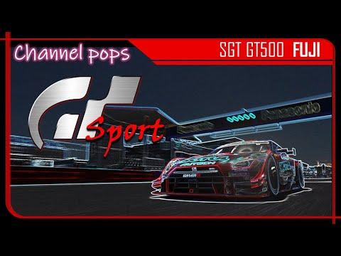 [GT sport]   SGT GT500 Fuji 風耐久レース
