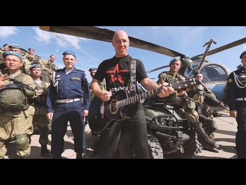 Денис Майданов - ВДВ. ШИКАРНОЕ поздравление с Днем ВДВ!!!