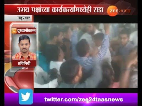Nandurbar Mahapalika | Congress BJP Fight