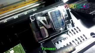 Как снять печатающую головку у принтеров  Epson L800, TX650, PX660, T50, P50, R290, TX659, RX690