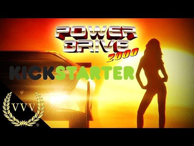 Power Drive 2000 Kickstarter