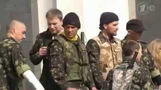 Вечерние новости первого канала, последние новости украины, новости дня сегодня 1