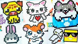 6 ЖИВОТНЫХ В СТИЛЕ PIXEL ART !!! рисунки по клеточкам  animals