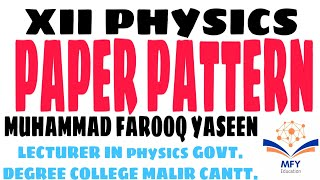 Gambar cover XII PHYSICS, PAPER PATTERN
