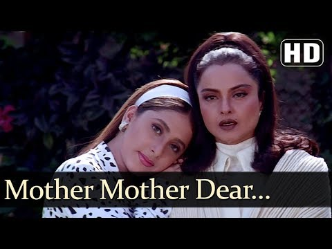 Mother to mother song
