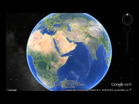 Eritrea Google Earth View