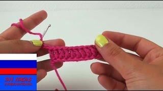 Основы вязания крючком Рельефный столбик спереди (лицевой)