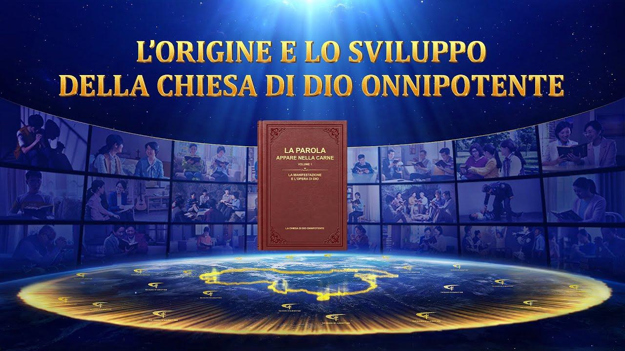 l'origine.sviluppo,La Chiesa di Dio Onnipotente