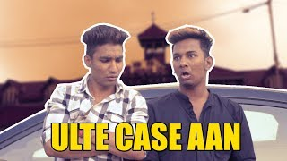 Funny Ulte Case Aan | Hyderabadi Comedy | Warangal Diaries