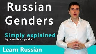 Genders in the Russian language
