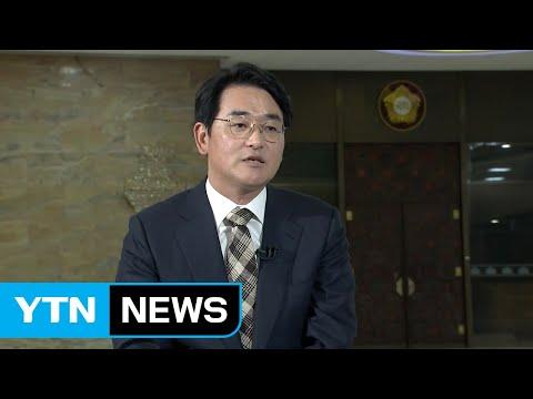 소신정치에 '냉탕과 온탕'...민주당 박용진 초대석 / YTN