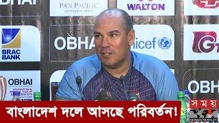 আফগানকে বধ করতে বাংলাদেশ দলে আসছে পরিবর্তন | Bangladesh vs Afghanistan tri nation final