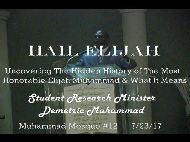Hail Elijah