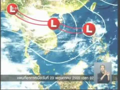 Thailand Weather Map.23may12 Thailand Sports Weather Forecast Breaking News At Noon