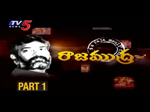 SS Rajamouli Success Story | Exclusive Interview | Journey of Success | Part 1 | TV5 News