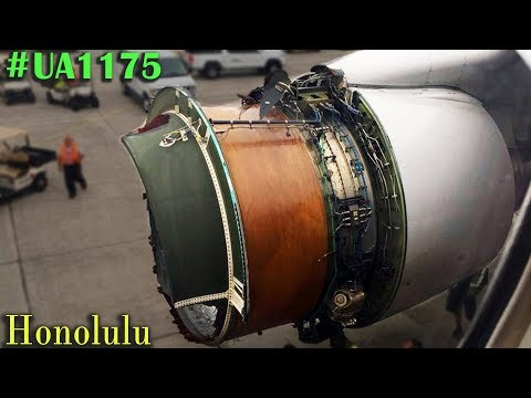 #UA1175 Boeing B772 LOSES ENGINE COWLING over Pacific Ocean!