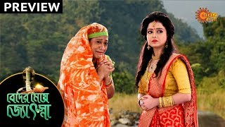 Beder Meye Jyotsna - Preview | 3rd Nov 19 | Sun Bangla TV Serial | Bengali Serial
