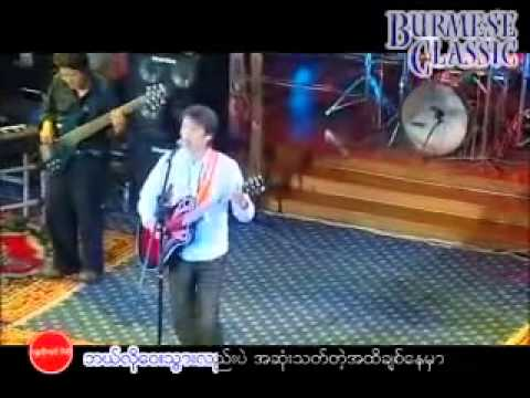 Free To Sing Myanmar Karaoke Songs