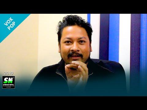 Gurung Movie Saban Mu Review By Film Critics Rem Rasaili