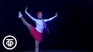 """""""На катке"""" на музыку И.Штрауса в исполнении ансамбля народного танца И.Моисеева (1980)"""