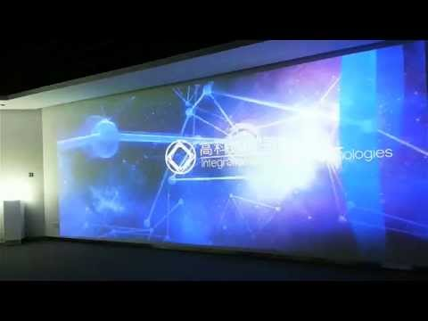 China Telecom - Interactive Multimedia Showroom