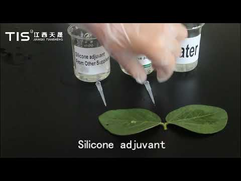 QS 302 silicone adjuvant(Grace Hu,JiangXi TianSheng New Materials Co.,Ltd)