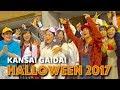 ハロウィン・イベント「GHC~Gaidai Halloween Collection~」