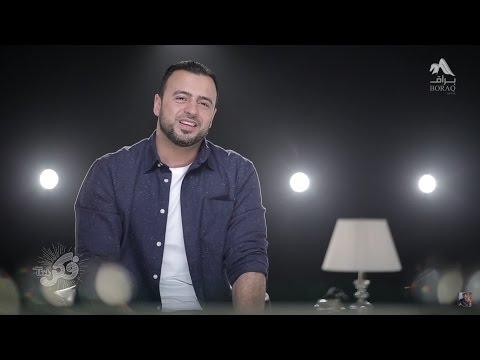 برنامج فكر الحلقة 5 حلقة الموسوعة الربانية مع مصطفى حسني HD