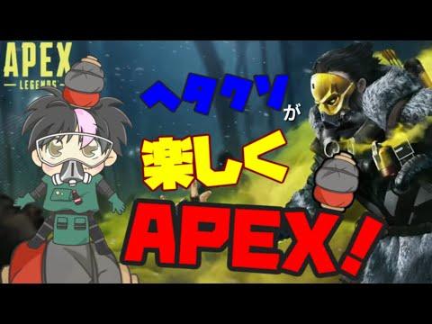 【参加型 APEX】バトルパスあげペクスする話【 物之紅蓮 / #Vtuber/#APEX 】