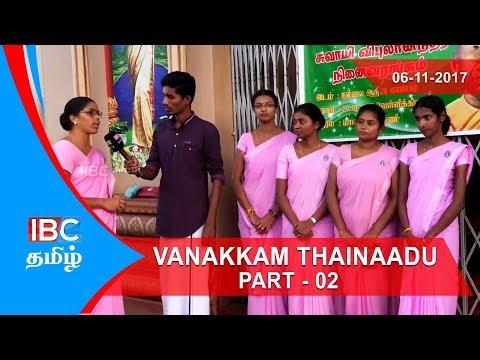 Vetrilaikeni, Sri Lanka   Vanakkam Thainaadu Part 02   06-11-2017 - IBC Tamil TV