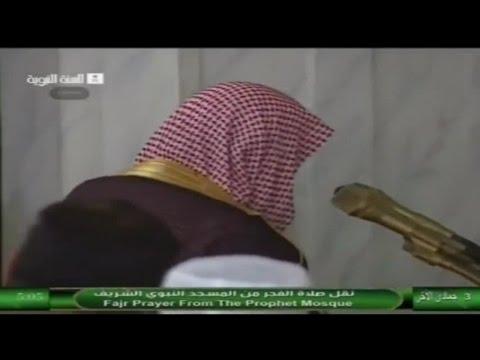 Salat Fajr Madinah Ali Hodayfi 13/04/2013