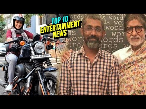 Top 10 Entertainment News | Weekly Wrap | Madhuri Dixit's New Look, Amitabh Bachchan & Gulabjaam
