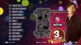 Video Asif Akbar - Pashani Tumi Pashani download MP3, 3GP, MP4, WEBM, AVI, FLV Juli 2018