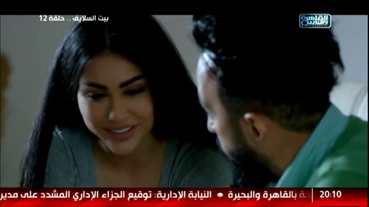Episode 12 - Beet El Salayef Series | الحلقة الثانية عشر - مسلسل بيت السلايف