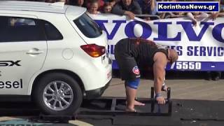 MLO Strongman Champions League 2017   Korinthos