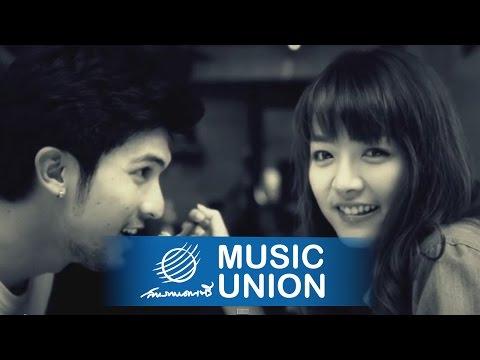 แมว จิรศักดิ์ ปานพุ่ม - เยาวราช [Official MV]