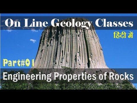 Engineering Properties of Rocks Part#01