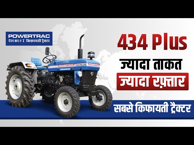 Powertrac 434 Plus Tractor Price | Powertrac Tractors | Powertrac 434 Plus
