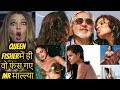 Rakhi Sawant Poked Vijay Mallya || Launch Of 'The Illusioner' Hi Fashion Men's Calendar
