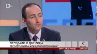 Русия е лош пример на вмешателство в България