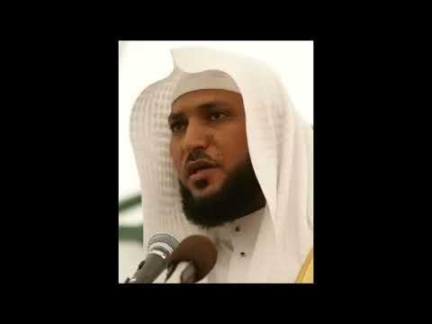 Her derde deva Yasin Tebareke Amme - Maher Al Muaiqly