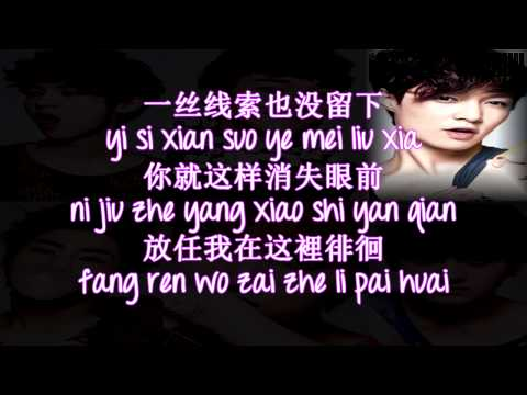 EXO M - Heart Attack Color Coded Lyrics