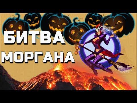 Shadow Fight 2 БИТВА С МОРГАНОЙ