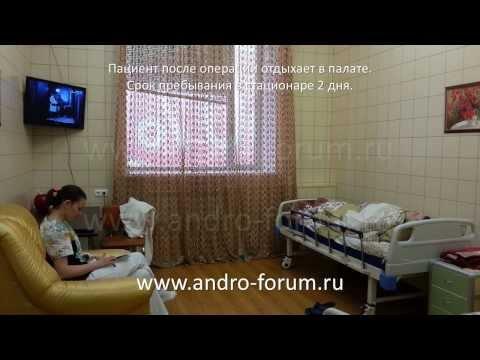 Хирург андролог: консультация ежедневно в Москве.