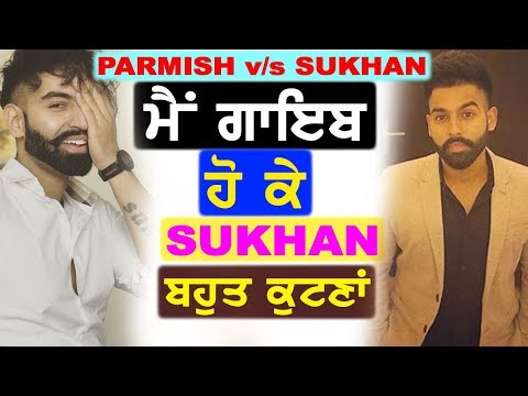 Parmish Verma Sukhan Verma Nu Kyon Kuttna Cahunda Hai Dekho New Video Oops Tv