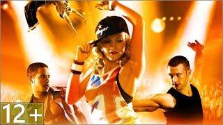 Уличные танцы 3D - Трейлер   Русский