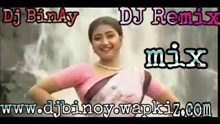 O Pahariya Mon Dj   Dj BinAy Assamese songs