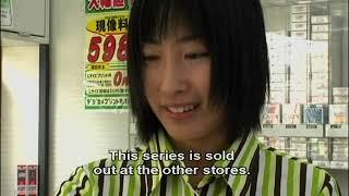 Cursed (2004) Japanese Horror Movie With English Subtitles